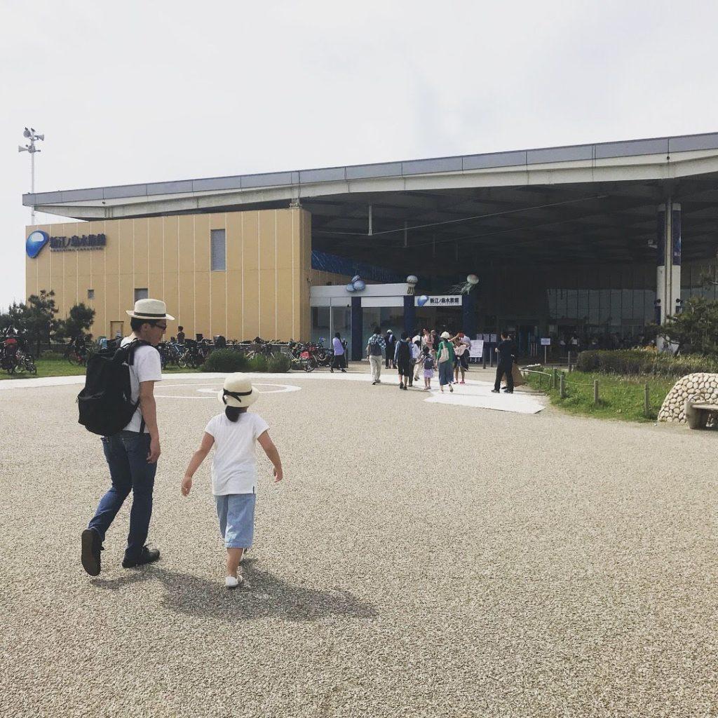 子供とお父さん 江ノ島水族館