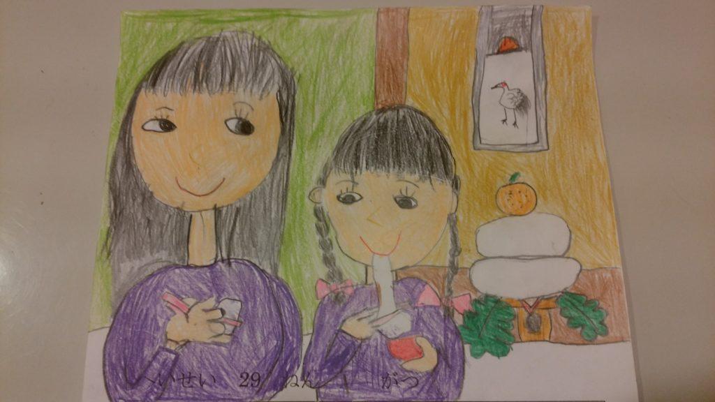 お正月 絵 子供の絵