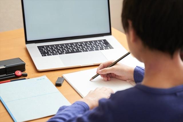 パソコン 学習 子供 勉強 オンライン